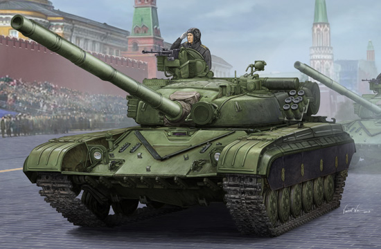 radio control tanks with Soviet T 64b Mod  1984 on 277604764504617853 in addition Tr05328 in addition Icm35416 moreover Rg5114 furthermore Memory Allegory And Testimony In South American Theater.